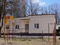 Krasnodar, Krasnaya st, house 161/1. Social and welfare services