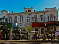 Krasnodar, Krasnaya st, house 162. multi-purpose building