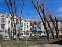 Краснодар, улица Красная, дом 165/1. многоквартирный дом