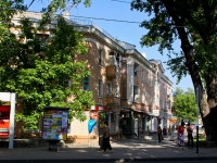 Krasnodar, Krasnaya st, house 165/1. Apartment house