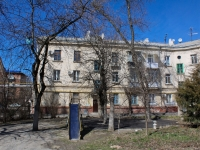 Krasnodar, Krasnaya st, house 165. Apartment house