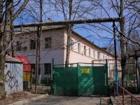 Krasnodar, nursery school №48, Krasnaya st, house 167/1