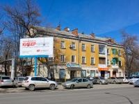 Krasnodar, Krasnaya st, house 167. Apartment house