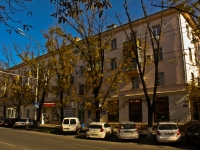 Krasnodar, Krasnaya st, house 172. Apartment house