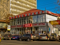 Краснодар, улица Красная, дом 176 к.4. магазин