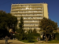 Krasnodar, Krasnaya st, house 180 к.3. office building