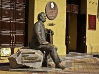 Краснодар, памятник Г.Ф. Пономаренкоулица Красная, памятник Г.Ф. Пономаренко