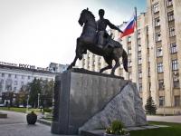 улица Красная. памятник Кубанскому казачеству