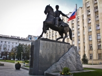 neighbour house: st. Krasnaya. monument Кубанскому казачеству