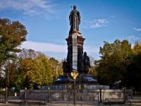 neighbour house: st. Krasnaya. monument Императрице Екатерине Великой