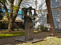 Краснодар, памятник И.Е. Репинуулица Красная, памятник И.Е. Репину