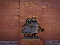 neighbour house: st. Krasnaya. monument Влюбленным собачкам