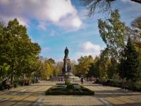 Краснодар, улица Красная. сквер Екатерининский