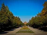 Краснодар, сквер Центральная аллеяулица Красная, сквер Центральная аллея