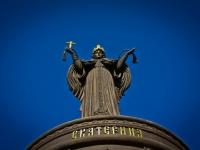 Krasnodar, monument Святой великомученице ЕкатеринеKrasnaya st, monument Святой великомученице Екатерине