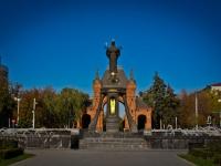 neighbour house: st. Krasnaya. monument Святой великомученице Екатерине