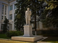 Krasnodar, monument М.В. ЛомоносовуKrasnaya st, monument М.В. Ломоносову