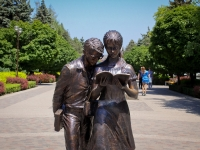 Krasnodar, monument студентамKrasnaya st, monument студентам