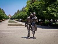 Краснодар, памятник студентамулица Красная, памятник студентам