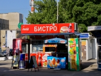 Krasnodar, Krasnaya st, store