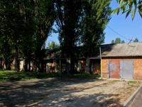Krasnodar, Krasnaya st, service building