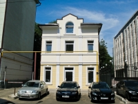Краснодар, улица Красная. офисное здание