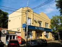 Краснодар, улица Ленина, дом 36. банк КБ Юниаструм Банк