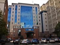 Krasnodar, st Lenin, house 40/1. office building