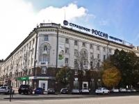 Krasnodar, st Lenin, house 42. Apartment house with a store on the ground-floor