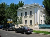 Krasnodar, st Lenin, house 103. office building