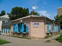 Krasnodar, st Lenin, house 105. Apartment house