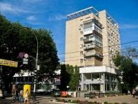 Краснодар, улица Гоголя, дом 64. многоквартирный дом