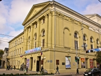 Краснодар, улица Гоголя, дом 65. филармония