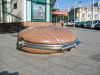 """Краснодар, улица Гоголя. скульптура """"Кошелек"""""""