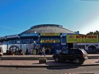 Krasnodar, Dlinnaya st, house 111. market
