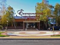 克拉斯诺达尔市, 旅馆 Екатерининский, Kubanskaya naberezhnaya st, 房屋 5