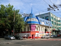 Краснодар, улица Мира, дом 25. офисное здание