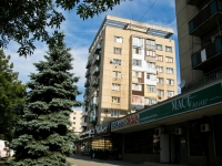 Krasnodar, st Mira, house 35. Apartment house with a store on the ground-floor