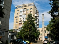 Krasnodar, Mira st, house 35. Apartment house with a store on the ground-floor