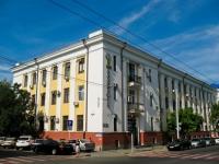 Краснодар, улица Мира, дом 36. офисное здание