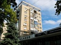Краснодар, улица Мира, дом 37. жилой дом с магазином