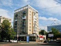 Krasnodar, st Mira, house 39. Apartment house with a store on the ground-floor