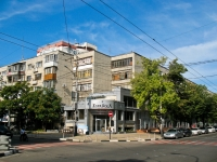 Krasnodar, st Mira, house 44. Apartment house with a store on the ground-floor