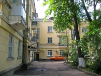 Краснодар, Мира ул, дом 55
