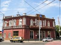 Краснодар, Мира ул, дом 56