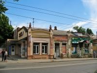 Краснодар, Мира ул, дом 59