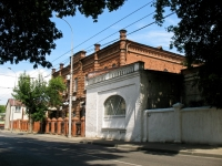 Краснодар, Мира ул, дом 65