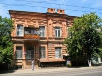Краснодар, Мира ул, дом 69