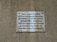 Краснодар, Мира ул, дом 72
