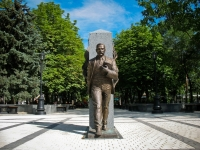 Краснодар, улица Мира. памятник Ф.А. Щербине